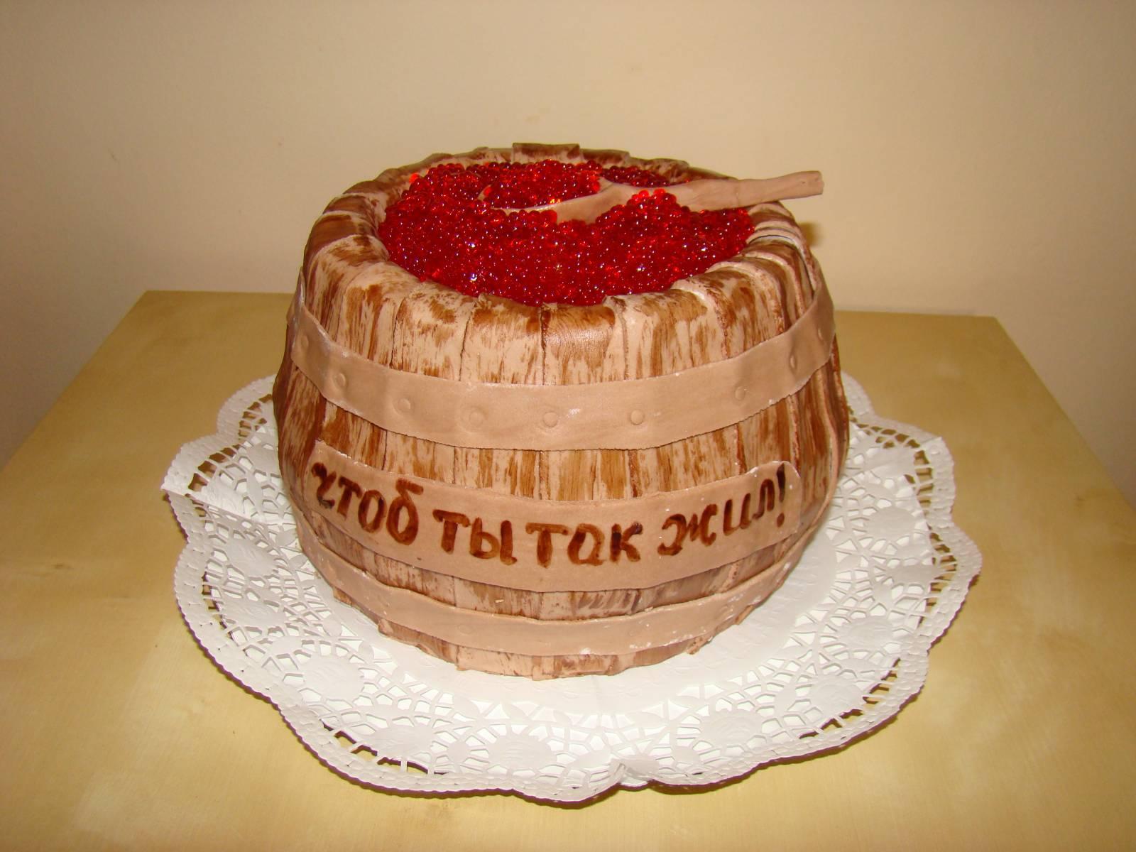 Стихи и поздравления к подарку денежный торт 74